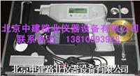 高性能混凝土综合性能测试仪 HPC-001S(FCT201)型