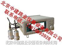 非金属超声检测仪 RS-ST01C型