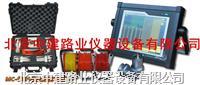 非金属超声波检测仪 MC-6320型