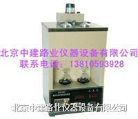 赛波特重质油粘度试验器 SYD-0623型
