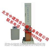 大、小马歇尔一体电动击实仪 SYD-0702A型