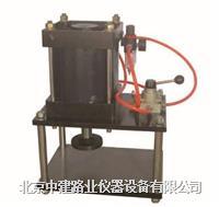气动防水卷材冲片机 QDCP-90型