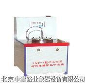 土工合成材料渗透系数测定仪 TSY-7型