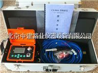 数显测斜仪 CX-901E型