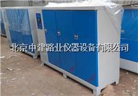 水泥砼恒温恒湿标准养护箱 SHBY-90B型