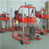 汽油动力混凝土钻孔取芯机 HZ-20型