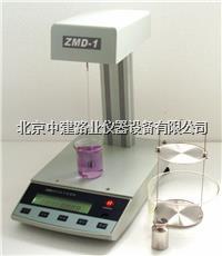 油、涂料、粉末电子密度/比重计 ZMD系列