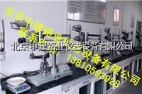 KZJ-5000型水泥电动抗折试验机 KZJ-5000型