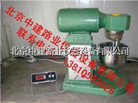 水泥净浆搅拌机使用说明书 NJ-160型