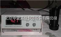 C84-III型反射率测定仪 C84-III型