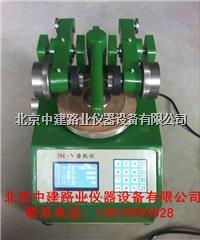 漆膜磨耗试验仪 JM-V型