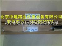 蔡恩粘度计(蔡恩杯、柴氏杯) CSB型