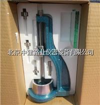 水泥稠度试验仪 ISO型