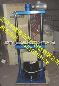 表面振动压实试验仪 BZYS-4212型
