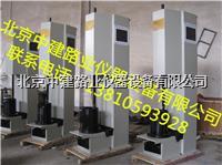 YDT-II多功能电动击实仪 YDT-II型