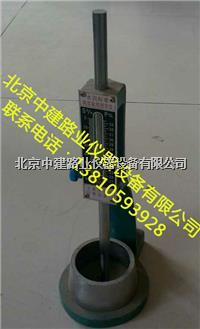 水泥稠度凝结时间测定仪,水泥标准维卡仪 ISO型
