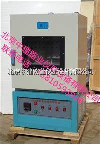 沥青旋转薄膜烘箱 SYD-3061(82)型