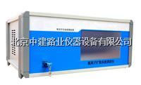 氯离子扩散系测定仪 RCM-6T型