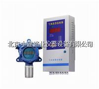 固定式氯气检测仪 YT-95H-CL2型