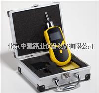 泵吸式氢气(H2)检测仪 SKY2000-H2型