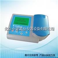 饮用水快速分析仪(35个参数) GDYS-301M型