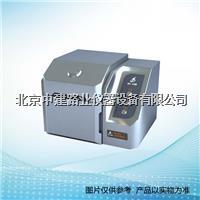 荧光增白剂检测仪 GDYQ-121SD型
