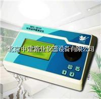 纺织品甲醛测定仪 GDYJ-201SY型