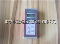 超声波壁厚测厚仪 HCH-2000C型