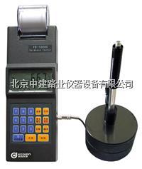 数显里氏硬度计 YD-1000C型