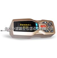表面粗糙度仪 JD350型