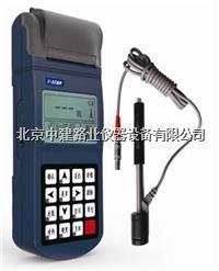 便携式里氏硬度计(带打印) HT200型