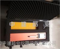 STT-301B型逆反射标线测量仪 STT-301B型