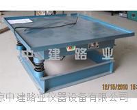 混凝土振动台技术规格,砼震动台 1米