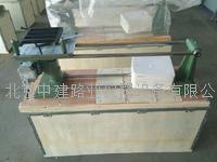 新型水泥胶砂振实台 ZS-15型