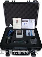 智能裂缝测宽仪 HPCK-1型