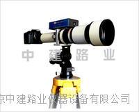 远距离裂缝测宽仪 HPQF-V型