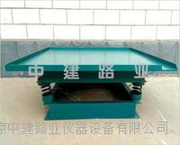 高品质混凝土震动台,中建砼振动台 1米