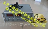 PS-6型钢筋锈蚀测量仪 PS-6型