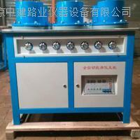 混凝土渗透仪主机 HP-4.0型
