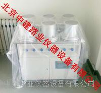 智能混凝土抗渗仪 HP-4.0型