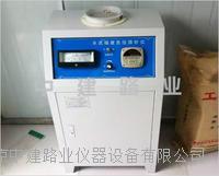 水泥细度负压筛分仪 FYS-150型