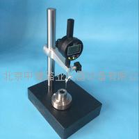 土工膜糙面厚度仪 YT1211型
