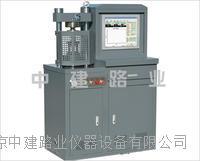HYE-300水泥恒应力压力试验机 HYE-300型