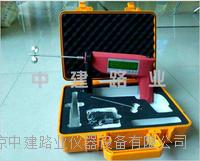 FCT102智能型新拌混凝土综合性能测试仪 FCT102型