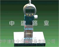 STT-950标线厚度测定仪 STT-950型