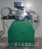 集料加速磨光机厂家 JM-III型