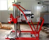 HZ-20型汽油混凝土钻孔取芯机 HZ-20型