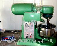 JJ-5型供应水泥胶砂搅拌机 JJ-5型