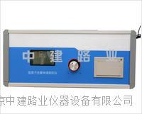 CLU-V型氯离子含量测定仪 CLU-V型