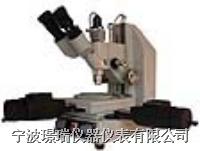 107JA 测量显微镜 107JA